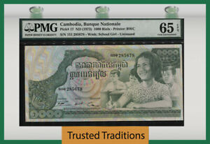 TT PK 17 ND (1973) CAMBODIA BANQUE NATIONALE 1000 RIELS PMG 65 EPQ GEM UNC!