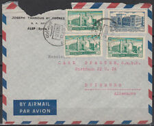 1953 Syrien Syria Cover to Germany [cm964]