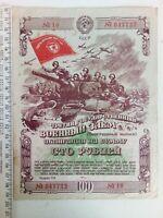 STANDARD CATALOG PICK # 37G RUSSIA 1917 FREEDOM LOAN DBC 5000 RUBL # 001001