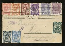 Edward VII (1902-1910) Used Austrian Stamps