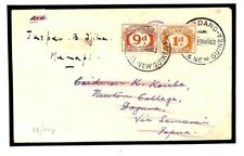W07b Papua New Guinea 1963 Underpaid Cover {samwells-covers}