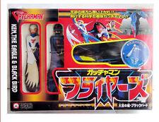 Gatchman Ken L'aquila Eagle Black Bird Figure Model Manga Robot Tsukuda