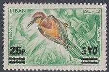 Libano Lebanon 1972 ** mi.1150 libero marchi risolutivo UCCELLI BIRD