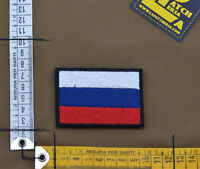 "Ricamata / Embroidered Patch ""Russia Flag"" with VELCRO® brand hook"