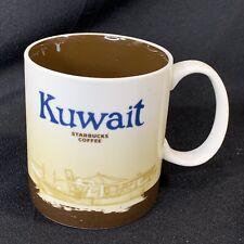 Starbucks Kuwait Global Icon Coffee Cup Mug Collection 2011