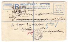 India VICTORIA-REGISTERED POSTAL ENVELOPE-uprated SG#100,#85-MANDVI 13/FEB/9