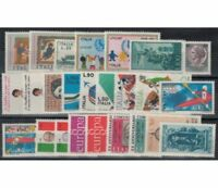 ITALIA REPUBBLICA 1971 ANNATA COMPLETA DA  25 VALORI   - NUOVI  MNH**