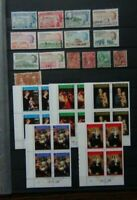 Antigua 1966 values to $1 1973 Christmas set in block x4 Used