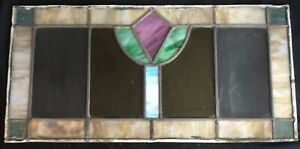 """Antique Leaded Stained Glass Craftsman Bungalow Transom Window 26""""x13"""" No Frame"""