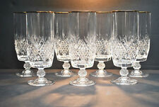 "CRISTAL D'ARQUES-DURAND ""FONTENAY"" PATTERN CRYSTAL ICED TEA GLASSES (SET OF 7)"