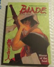 Blade Of The Immortal Mirror Of The Soul GN Vol.13 2004 Dark Horse Comics 1st.Ed