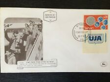 Old Rare Cover with Postage Stamps UJA 1962