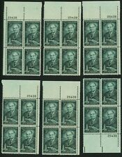 1956 3c US Postage Stamps Scott 1080 Harvey W Wiley Food Drug Laws Lot of 24