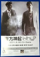 TVXQ Tohoshinki -  Why? Official Poster New K-POP