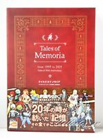 3 - 7 Days | Tales of Memoria 20th Anniversary 1995 - 2015 Art Book from JP