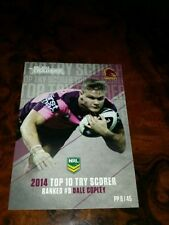 Brisbane Broncos 2015 Rugby League (NRL) Trading Cards