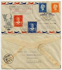 DUTCH EAST INDIES to CHINA 1948 FIRST FLIGHT BATAVIA BANGKOK SHANGHAI AIRMAIL
