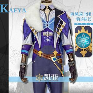 Genshin Impact Kaeya Cosplay Costume Kaeya Alberich Set Unsex Clothing Halloween