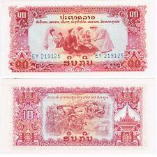Banknote Laos 10 Kip  Geldschein in Toperhaltung