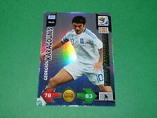 KARAGOUNIS GRECE HELLAS  PANINI FOOTBALL FIFA WORLD CUP 2010 CARD ADRENALYN XL