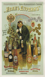 Russian Brewery Vintage Beer Advertising Poster Canvas Giclee Print 24x38 in.