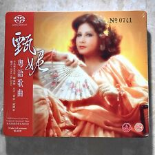 Jenny Tseng 甄妮 粵語經典 奮鬥 SACD CD 0903/1000 NEW HK POP 2015 風行唱片 全新 Remastered