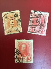 Russia collection lot 3 stamps partial set 300 y. Of the Romanovs RIGA cancel