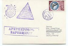 Russia URSS CCCP Murmansk Polar Antarctic Cover
