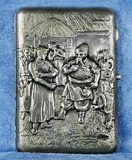 Antique 1890 Russian Repoussé Silver Cigarette Case 194 Grams Gilt Interior