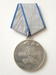 Soviet RUSSIA USSR WWII SILVER Bravery Medal , No : 3086637 !