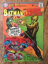 BRAVE AND THE BOLD  #69 Batman and Green Lantern DC SILVER AGE HIGH GRADE