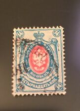 1883, Russia, SC 36, Used