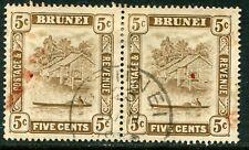 Brunei 1924-37 wmk. Script CA '5c retouch' SG 68a in pair used (cat. £71)