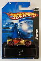 2007 Hotwheels Mystery Car Power Rage 5/24 Very Rare!