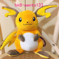 "Official Pokemon Raichu Plush Doll Poke Toy Pocket Monster 13"" Rare Gift"