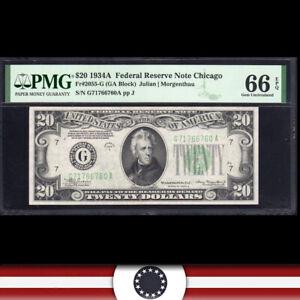 1934-A $20 CHICAGO FRN PMG 66 EPQ Fr 2055-G  G71766760A
