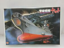 Bandai Space Cruiser Yamato Star Blazers Mecha Collection 1/1000 Scale Model Kit