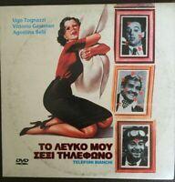 TELEFONI BIANCHI Ugo Tognazzi Vittorio Gassman Agostina Belli DVD only Italian