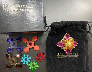 Vtg Joan Rivers Maltese Cross Brooch Large Interchangeable Faux Pearl Rare Pin