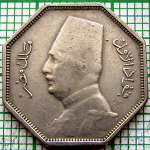 EGYPT FUAD 1933 - AH 1252 H 2-1/2 MILLIEMES, OCTAGONAL