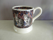 "Emma Bridgewater Cats on Rugs ""Tabby"" 1/2 Pint Mug 1st Quality New Unused"