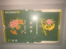 old cigarette cover 20 Xiang yan