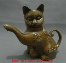 Folk Chinese Bronze Copper Fu Zi Flower ZhaoCai Cat Head Statue Wine Pot Teapot