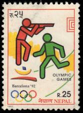 NEPAL 516 - Barcelona Summer Olympic Games (pb25216)