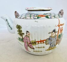 """Antique ? Chinese Famille Rose Porcelain Teapot with Scholars & Marks (6.8"""")"""