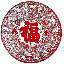 Chinese Folk Art Hand Made Paper Cut - Fish / Wealth And Prosperity AE608