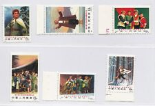CHINA-STAMPS..01.08.1970..{ N1- 6 Modern Beijing Opera } ..fine full set .unused