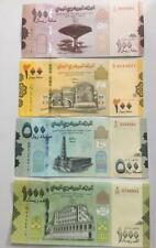 YEMEN SET 4 UNC Notes : 100(2018),200(2018),500(2017),1,000(2017) RIALS