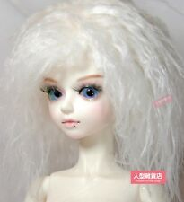 BJD doll wig 7-8 inch 18-20cm 1/4 BJD DOLL MSD Fur Wig Dollfie white