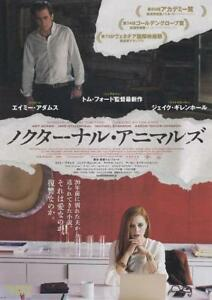 Nocturnal Animals Japanese Chirashi Mini Ad-Flyer Poster 2016 B Tom Ford